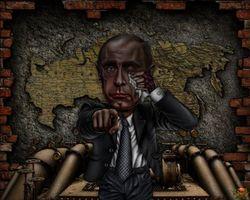 Фото бесплатно путин, россия, труба