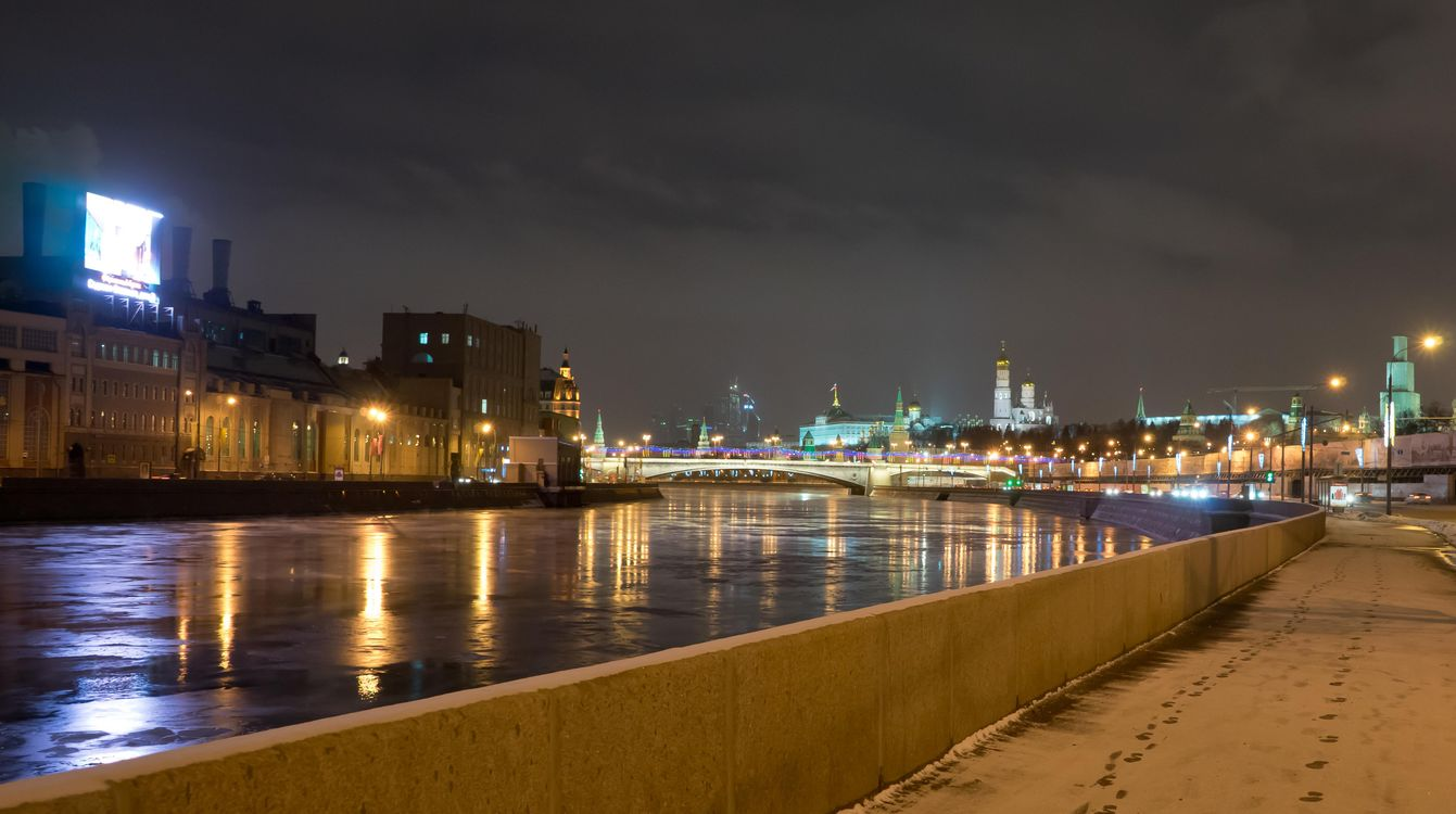 Photos for free Moscow, Russia, Moscow river - to the desktop