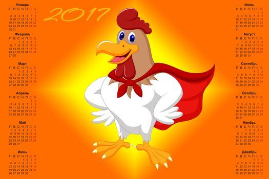 Photo free Wall Calendar for 2017 Fire Cock, Fire Cock, Calendar for 2017