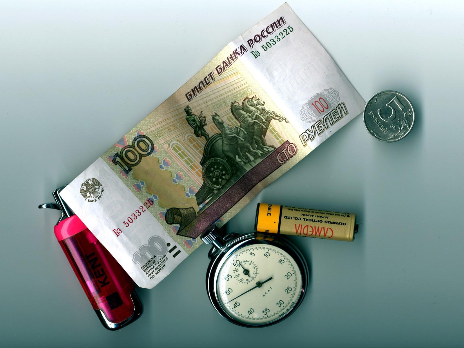 Фото на рабочий стол рублей