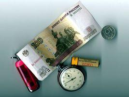 Фото бесплатно сто рублей, монета, 5 рублей