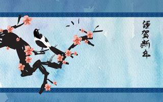 Бесплатные фото рисунок,дерево,цветы,сакура,птица,иероглифы