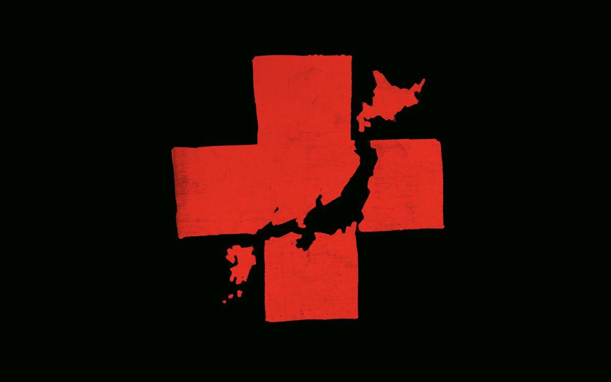 Фото бесплатно красный, крест, разрыв, фон, темнота, полосы, разное, разное