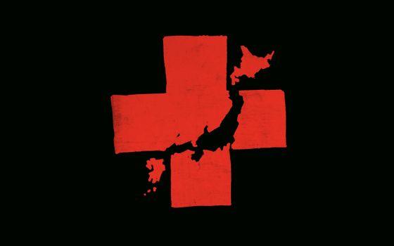 Фото бесплатно красный, крест, разрыв