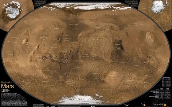 Фото бесплатно планета, марс, карта