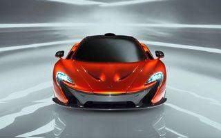 Фото бесплатно mclaren, передок, оранжевый, машины