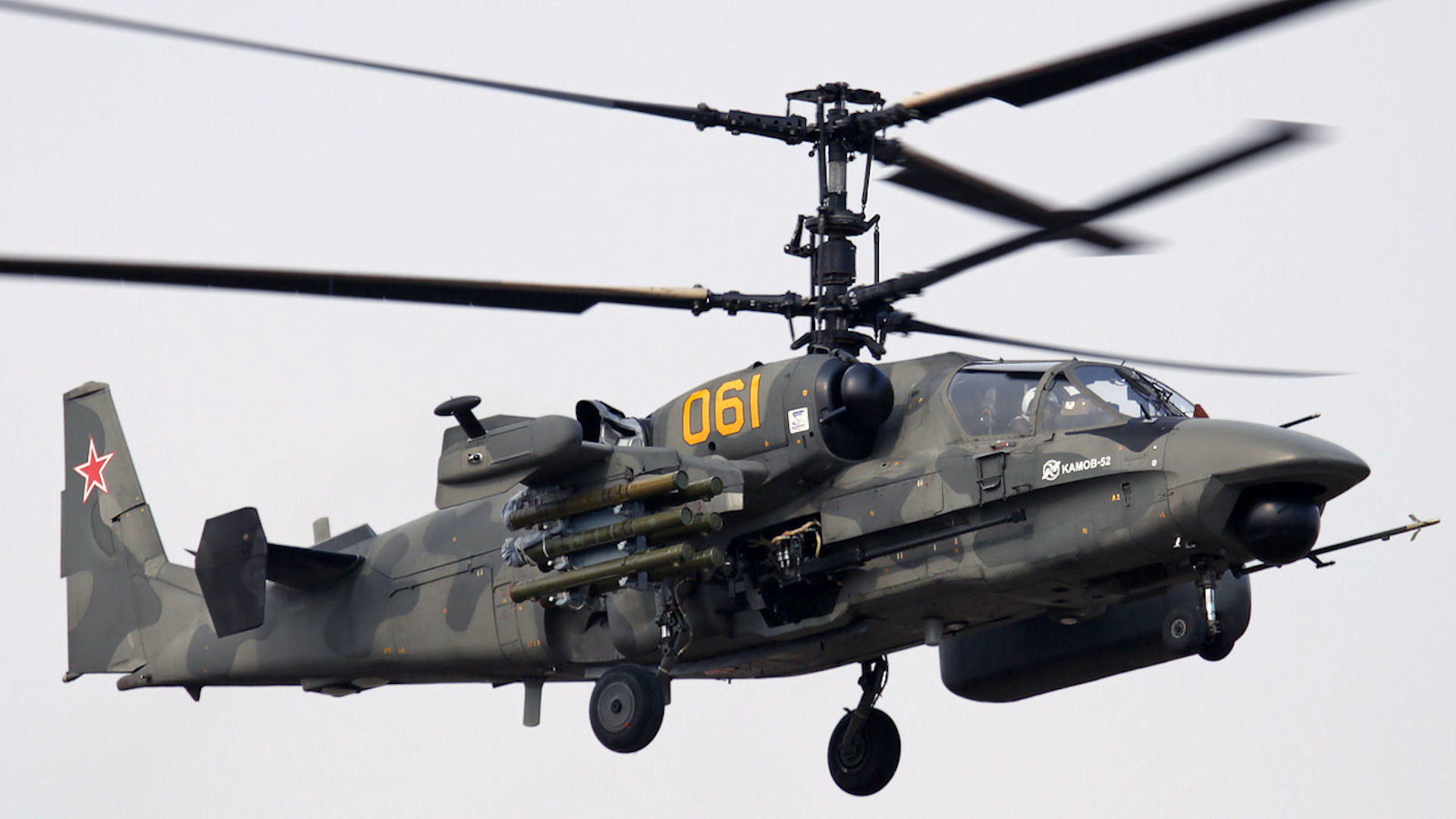 военный, вертолет, россии