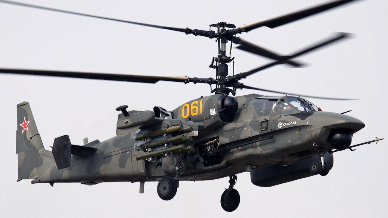 Фото бесплатно военный, вертолет, россии - на рабочий стол