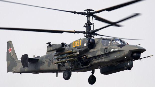 Фото бесплатно военный, вертолет, россии