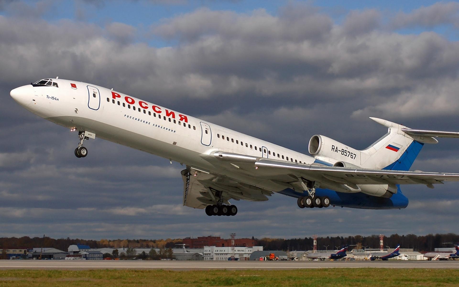 самолет, пассажирский, россия