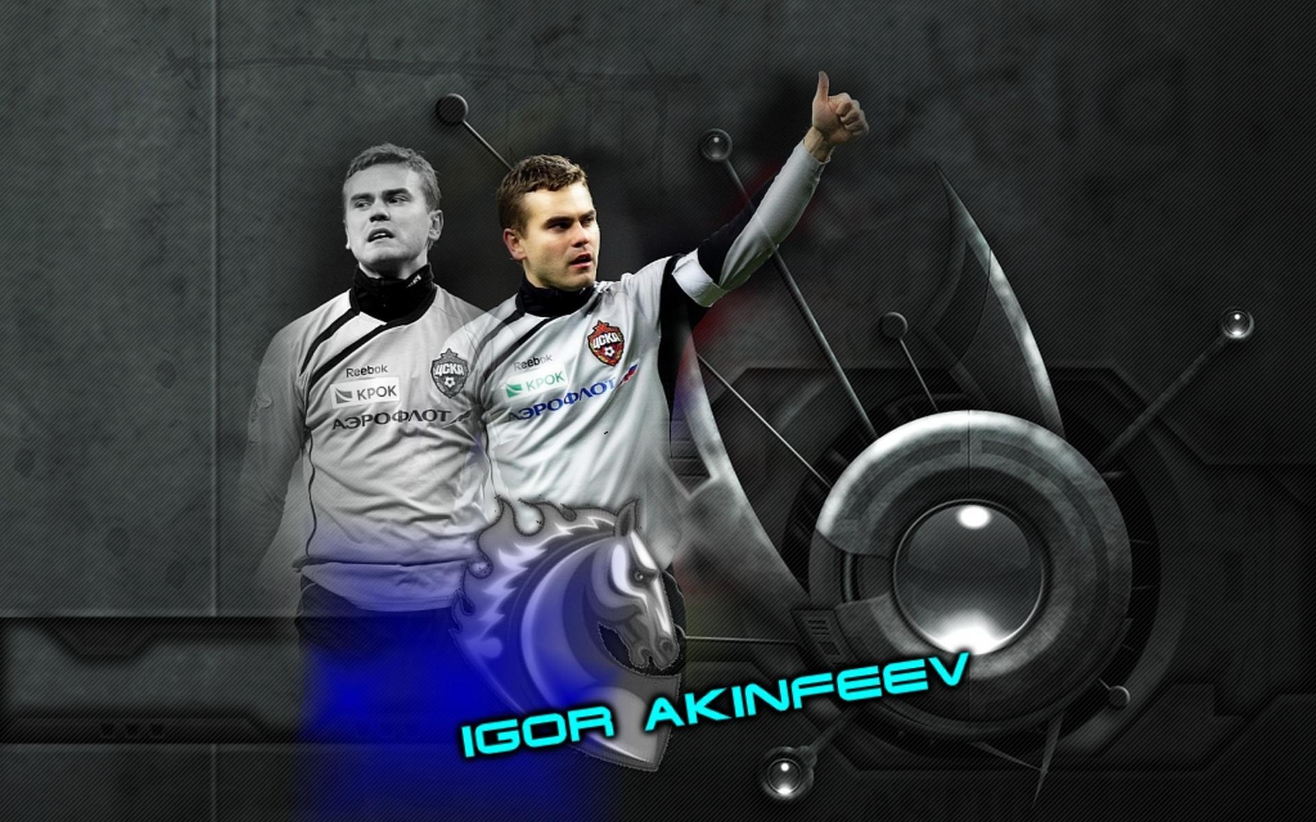 игорь акинфеев, футболист, вратарь