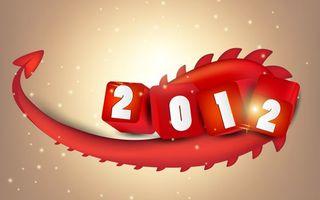 Бесплатные фото 2012,праздник,год,хвост,дракон