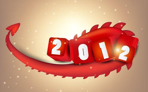 2012, праздник, год, хвост, дракон