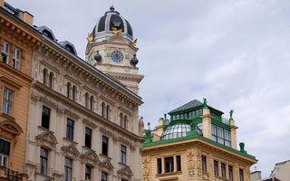 Фото бесплатно город, крыша, зеленый