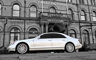 Бесплатные фото maybach, 2011, белый, колеса, фары, кузов, автомобиль