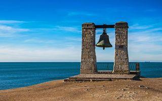 Бесплатные фото море,корабль,небо,горизонт,колокол,ограда,пейзажи