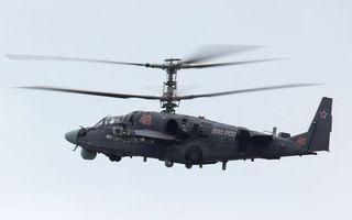 Фото бесплатно ввс россии, вертолет, вертушка