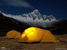 Заставки палатки, желтые, метеоритный