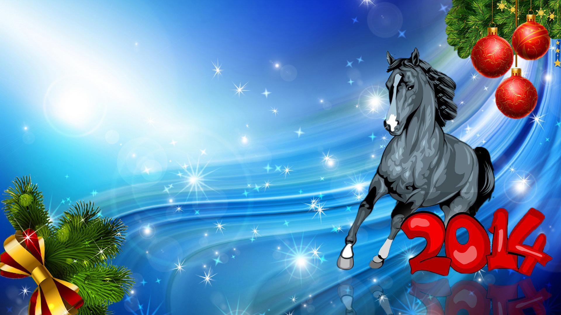 Обои 2014, лошадь, серая, елка