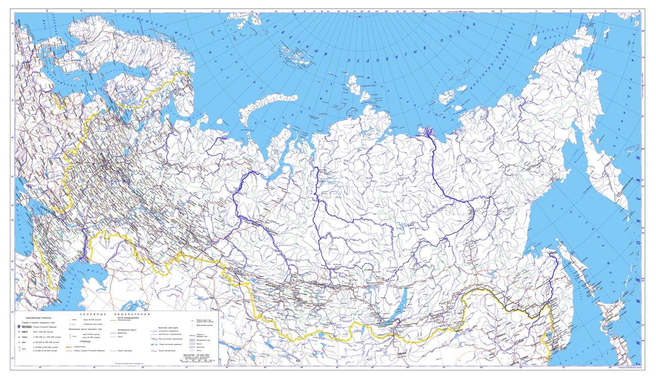 Фото бесплатно Россия, Административная карта, карта России, разное
