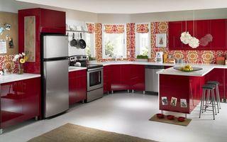 Photo free kitchen, refrigerator, stove