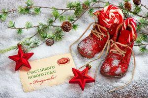 Фото бесплатно счастливого нового года и рождества, ветви ели, новогодние ботинки, снег, настроение