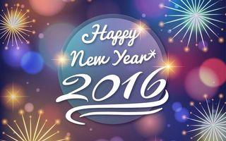 Фото бесплатно happy new year, 2016, с новым годом, надпись, фейерверк
