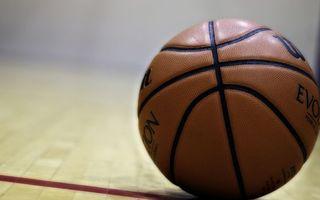 Фото бесплатно баскетбольный мяч, полосы, надписи