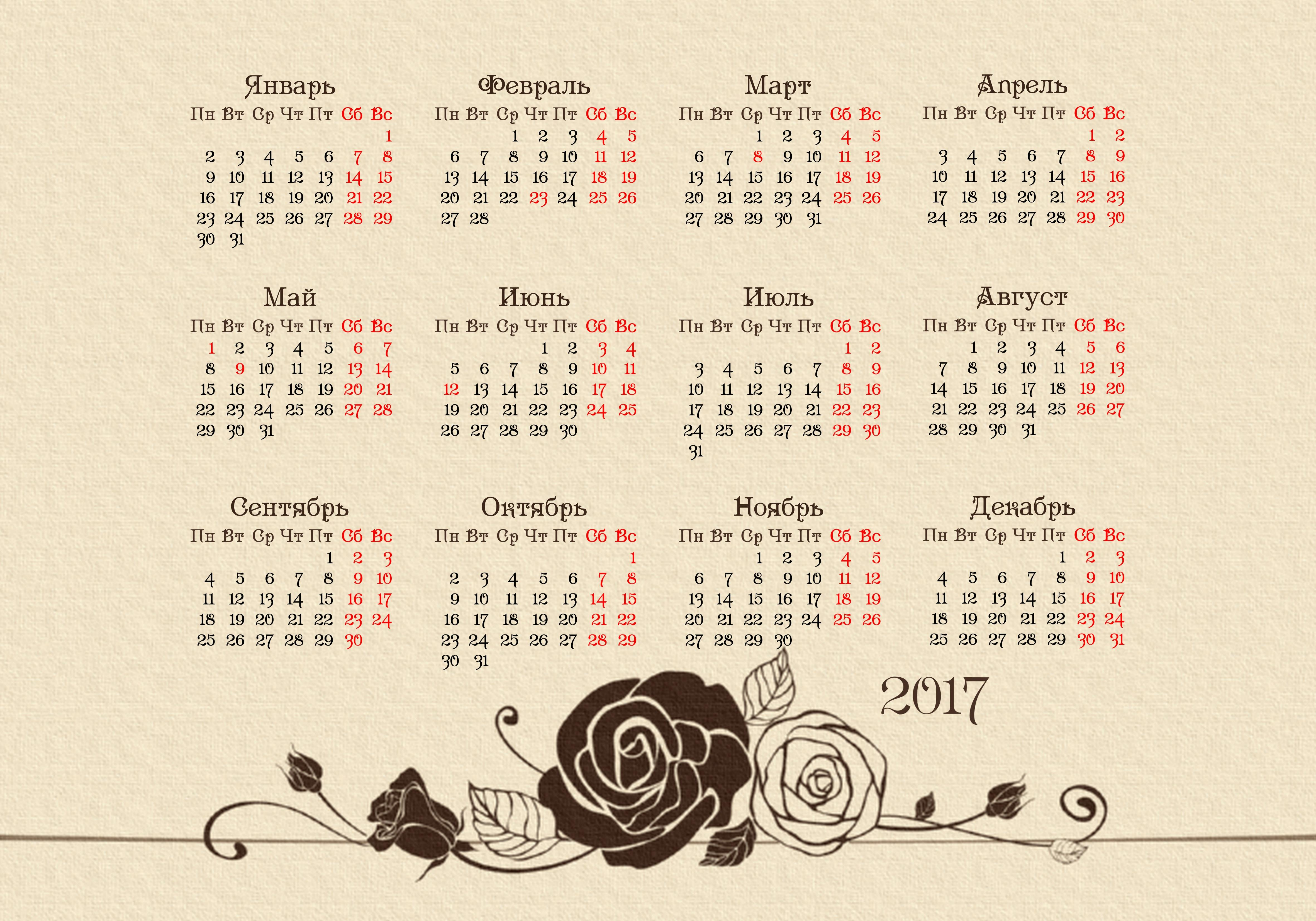 обои календарь на 2017 год, 2017, год петуха, календарная сетка на 2017 годкалендарь на 2017 год картинки фото