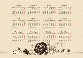 Photo free calendar for 2017, calendar grid for 2017 calendar for 2017, 2017