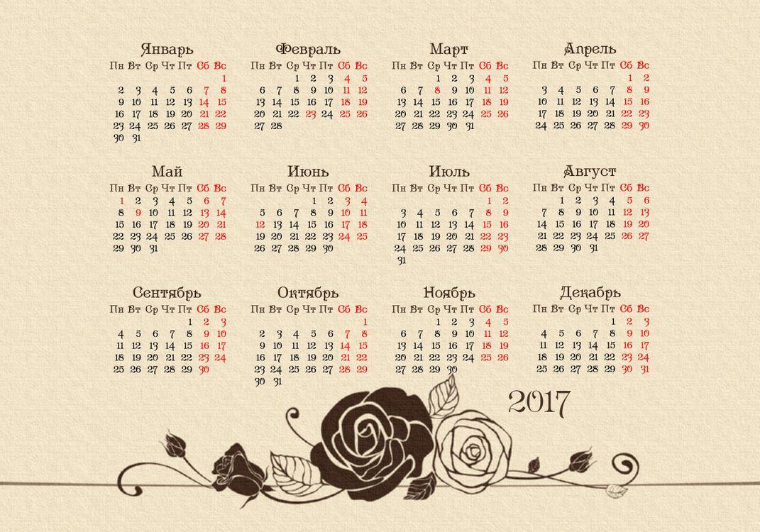 Фото бесплатно календарь на 2017 год, календарная сетка на 2017 год календарь на 2017 год, 2017 - на рабочий стол