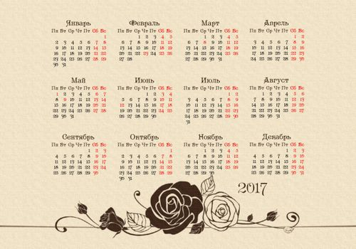 Photo free calendar for 2017, calendar grid for 2017 calendar for 2017, 2017