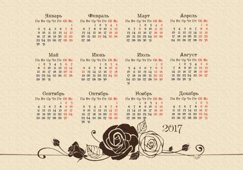 Заставки календарь на 2017 год, календарная сетка на 2017 год календарь на 2017 год, 2017