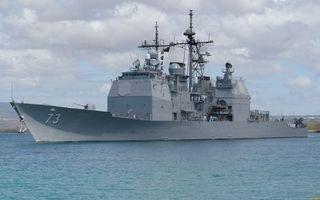 Заставки корабль, эсминец, палуба, военые, вооружение, антенны, море