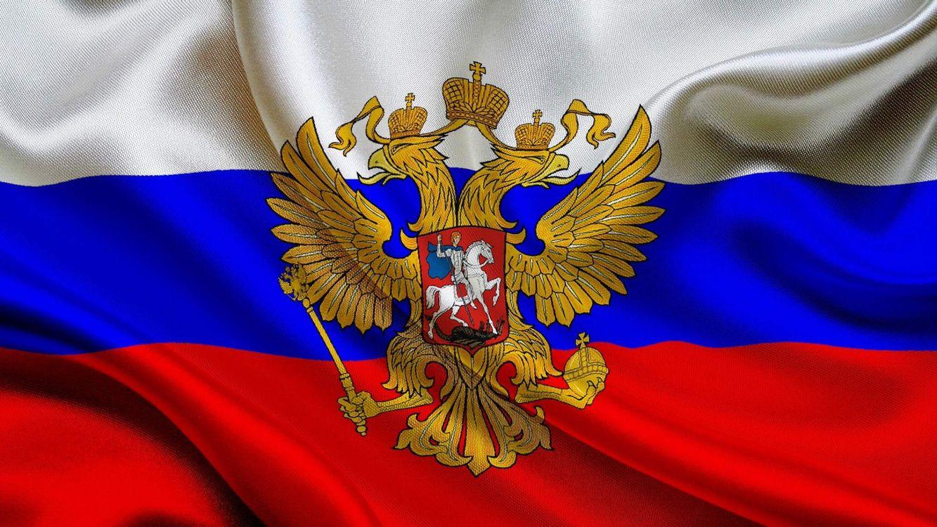 Фото бесплатно флаг, России, герб, Россия, белый, свобода, благородство, синий, честность, Богородица, красный, храбрость, честь, патриотизм, настроения