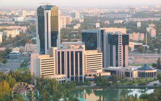 Фото бесплатно Узбекистан, Ташкент, НацБанк