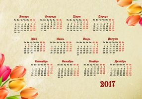 Бесплатные фото календарь на 2017 год, 2017, год петуха, календарная сетка на 2017 год