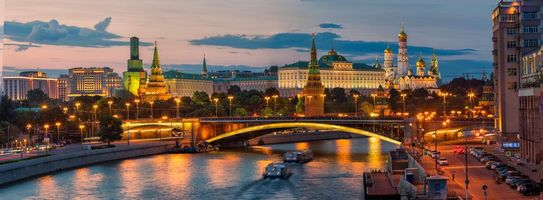 Бесплатные фото Москва,Россия,Красная Площадь,Московский Кремль,панорама