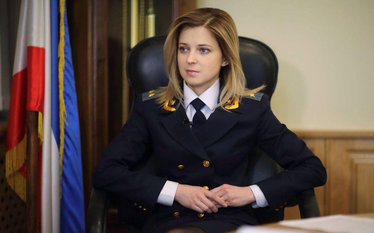 Фото бесплатно Наталья Владимировна Поклонская, прокурор, Крым - на рабочий стол