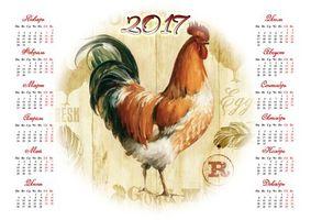 Фото бесплатно Календарь на 2017 год Red Fire Cock, Fire Cock, 2017