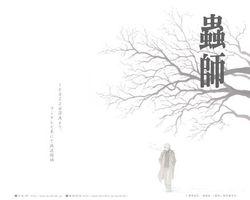 Бесплатные фото мультфильмы,аниме,аякаши,белый фон,китайская каллиграфия