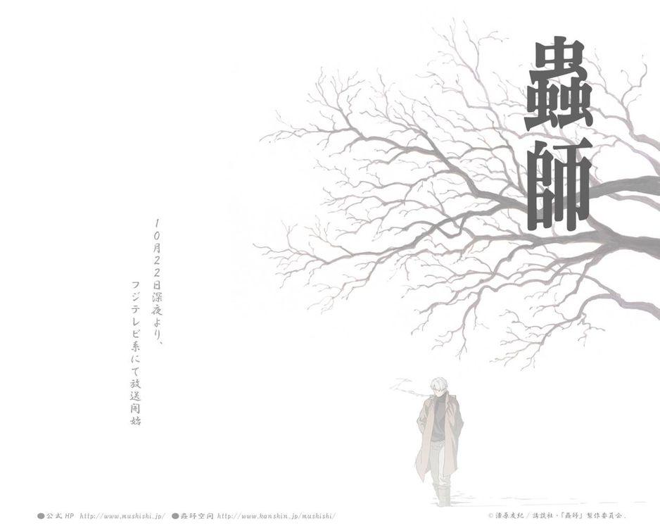 Фото бесплатно мультфильмы, аниме, аякаши, белый фон, китайская каллиграфия - на рабочий стол