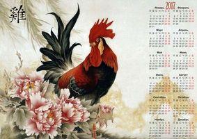 Фото бесплатно Календарь на 2017 год, Год Красного Огненного Петуха, Календарь на 2017 год Год Красного Огненного Петуха