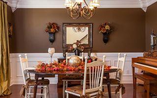 Бесплатные фото комната,стол,шар,листья,стулья,пианино,стена