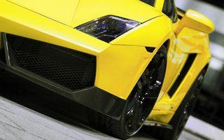 Фото бесплатно решетка, черный, желтый