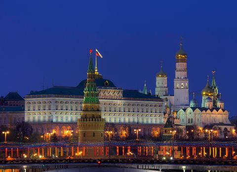 Photo kremlin moscow online for free