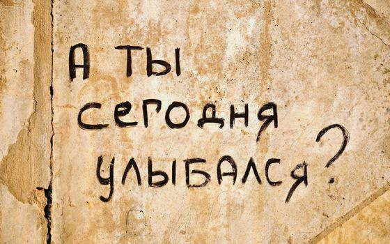 Photo free the inscription, and today you smiled, minimalism