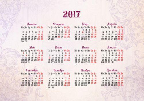 Заставки 2017, году Петуха, календарь на 2017 год