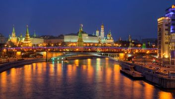 Photo free Moscow, The Kremlin, Moscow river