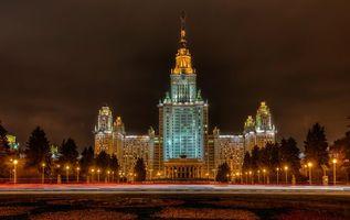 Бесплатные фото Moscow University,Московский государственный университет,Москва,Россия